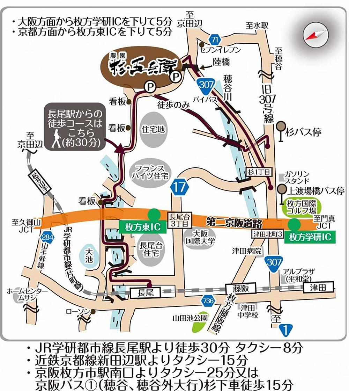 地図【杉・五兵衛】--930x1024